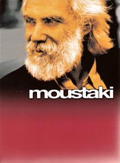 Georges moustaki cd - Georges moustaki il y avait un jardin ...